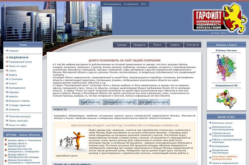 Образец дизайна сайтов